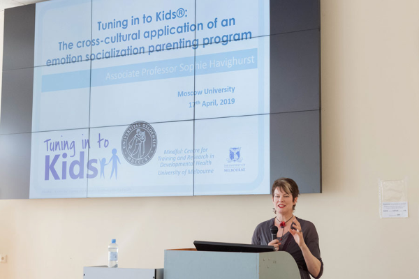 Прошла лекция «Tuning in to Kids®: The cross-cultural application of an emotion socialization parenting program»